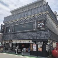 徳造丸海鮮家 稲取みなと店の写真