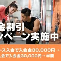パーソナルジムBiP飯田橋店の写真