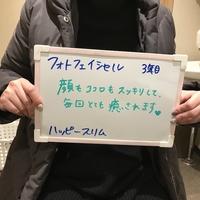 Happy slim 塚本店の写真
