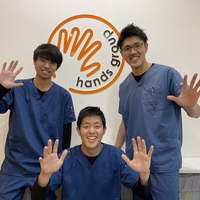 ハンズ鍼灸接骨院 江南院の写真
