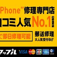 スマップル札幌大通店の写真