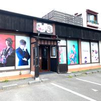 二十歳振袖館Az日立店の写真