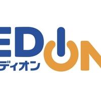 エディオン木津川店の写真