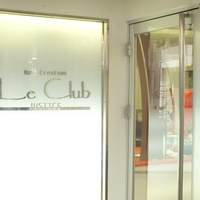 Le Club JUSTICEの写真