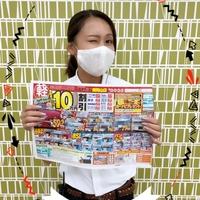 ハヤシ 東岡山店の写真