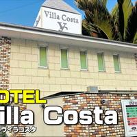 ヴィラコスタ 男塾ホテルグループの写真