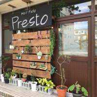 プレスト前田店の写真