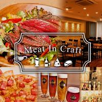 ハワイアン&イタリアン MEAT IN CRAFT 大宮店の写真