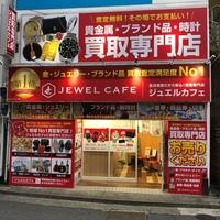 ジュエルカフェ 菊名店の写真