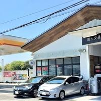 昭和シェル吉岡商事ガソリンスタンドの写真