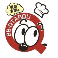 BBQ太郎東京多摩店の写真