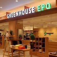 グリーンハウスEPOの写真