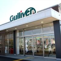 ガリバー鳥取南バイパス店の写真