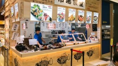 一宮 魚 太郎 魚太郎@可児店|湯の華アイランド内にある産直市場で新鮮な魚介類を購入しよう!