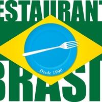 レストランブラジルの写真