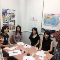 中国語教室ビーチャイニーズ新橋 銀座校の写真