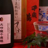 直営 千歳鶴の写真