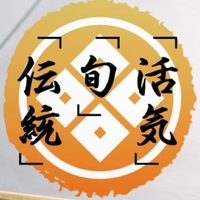 にぎりの徳兵衛 川原店の写真
