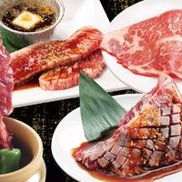 焼肉きんぐ 富士店の写真