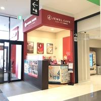 ジュエルカフェ イオンモール松本店の写真