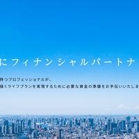 ブロードマインド株式会社 金沢支社の写真