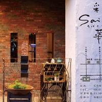 そばと地酒彩華Saikaの写真
