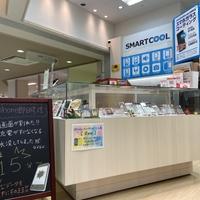 iPhone修理専門店、スマートクール アル・プラザ城陽店の写真