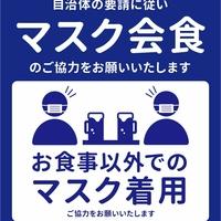 くろ○ 神戸駅前店の写真