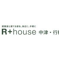 GRACE HOME/R+house中津・行橋店/株式会社阿部建設の写真
