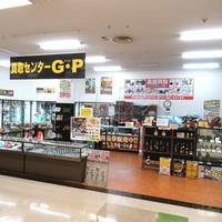 買取センターGP 木更津朝日店の写真