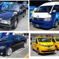 株式会社神姫タクシー姫路の写真