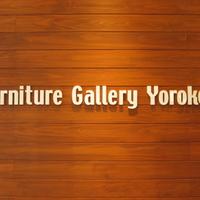 家具ギャラリーよろこび 福山商店の写真