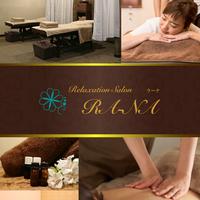Relaxation Salon RA-NAの写真