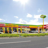 アップガレージ 新潟店の写真