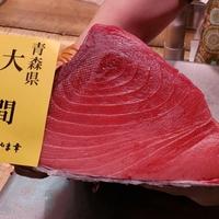 魚と酒 あかうず 赤坂店の写真