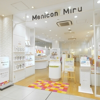 Menicon Miru熊本店の写真