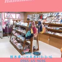 Handmade Shop Rの写真