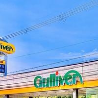 ガリバー伊丹昆陽店の写真