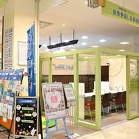 保険見直し本舗 鳥取北イオンモール店の写真