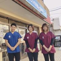 ゼロスポ鍼灸・整骨院 平塚の写真