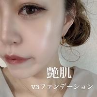 hanabi NAMIKIの写真