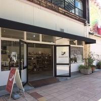シューズイン神戸 モザイク店の写真