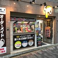足道楽 武蔵小金井店の写真