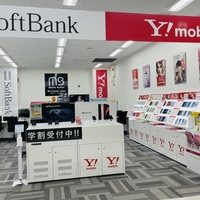 SoftBank MEGAドン・キホーテ豊橋店【ワイモバイル取扱店】モバイルステーションの写真