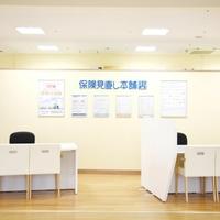 保険見直し本舗 ゆめタウン姫路店の写真
