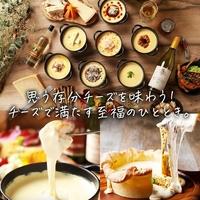 チーズと串料理 Quattro Table(クワトロテーブル)名古屋駅店の写真