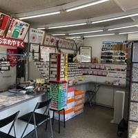 いんず 折尾店の写真