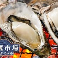 オイスターマーケット牡蠣市場とうきょうスカイツリー駅前店の写真