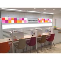 Menicon Miru岐阜店の写真