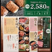 肉匠坂井 石川白山松任店の写真